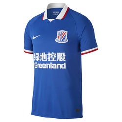 Shanghai Greenland Shenhua FC 2020 Stadium Home Herren-Fußballtrikot - Blau, size: S