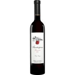 Fuentespina Reserva 2015 0.75L 14% Vol. Rotwein Trocken aus Spanien