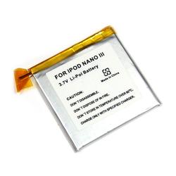 Akku für iPod Nano 3 Li-Polymer