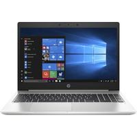 HP ProBook 455 G7 175W7EA