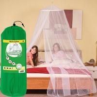 Easy Life Moskitonetz Mücken Netz Double Polyester 12,5 x 2,5 m weiß