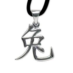 Adelia´s Amulett Chinesische Sternzeichen Talisman, Hase - Bezeichnung: Tu, Prinzip: Yin, Element: Holz