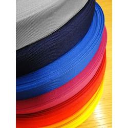 PES-Ripsband 25 mm | hautfreundlich 50 mtr. Rolle