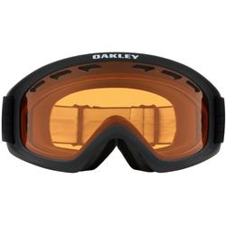 Oakley Skibrille O Frame 2.0 Pro XS