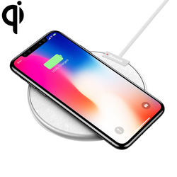 Baseus Wireless Charger Qi Universal Weiß