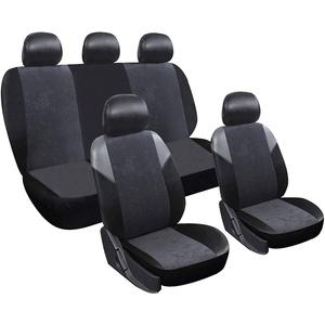 EUGAD Autositzbezug 0001QCZT, Sitzbezüge Schonbezug Sitzschoner schwarz/grau