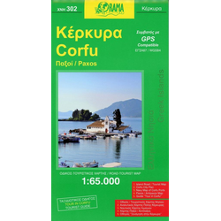 Corfu 1 : 100 000
