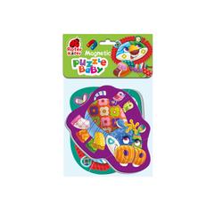 Magnetic Puzzle Baby Löwe-Nilpferd (Kinderpuzzle)