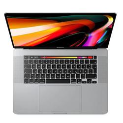 Apple MacBook Pro 16 Zoll (MVVL2D)