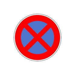 TRIZERATOP Werkzeug Verkehrszeichen Ronde 283 Verkehrsschild Absolutes
