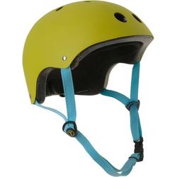smarTrike® Kinderfahrradhelm Fahrradhelm Gr. 49-53 cm, pink 53-55