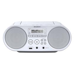 Sony ZS-PS50 Boombox (AM-Tuner, FM-Tuner, 4 W, CD-Laufwerk, Front-USB, MP-3) weiß