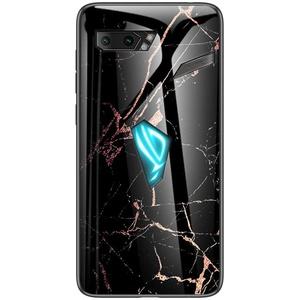 Brand Set Hülle für Asus ROG Phone 2 Rückseite aus gehärtetem Marmorglas und Hybrid-Hartschalenkoffer aus Silikon,stoßfest und Kratzfest Schutzhülle für das Asus ROG Phone 2 (Weiß)