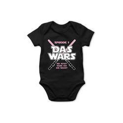 Shirtracer Shirtbody Das Wars Jetzt habe ich die Macht Mädchen - Zur Geburt - Baby Body Kurzarm - Strampler & Bodies windeltorten 6/12 Monate