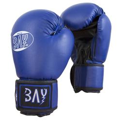 BAY-Sports Boxhandschuhe Future Box-Handschuhe blau Boxen Kickboxen 8 Unzen