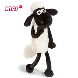 NICI 45846 - Kuscheltier Stofftier Shaun das Schaf 35 cm