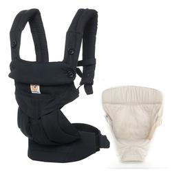Ergobaby Babytrage 360 - Pure Black, Babytragen-Set inkl. Neugeboreneneinsatz Easy Snug Bauchtrage, Rückentrage (4 Tragepositionen)