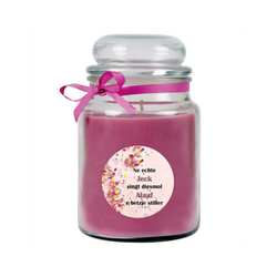 HS Candle Duftkerze (1-tlg), Karneval - Fasching Kerze im Bonbon Glas, Kerze mit Karneval's - Motiv lila Ø 10 cm x 10 cm x 16 cm