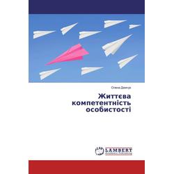 Russischer Titel als Buch von