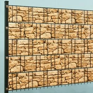 Stabilit Sichtschutzstreifen  (Sandstein, 2.050 x 19 cm)