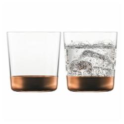 Eisch Becher 2er Set Kaya 365 ml, Kristallglas braun