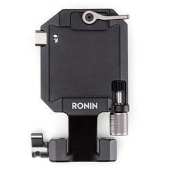 dji RS2 Vertikale Kamerahaltung Camcorder