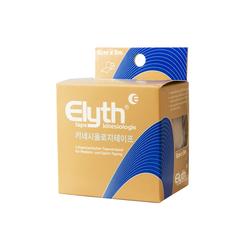 ELYTH S Tape Kinesiologie Farbe: neutral - 5m x 5,0cm