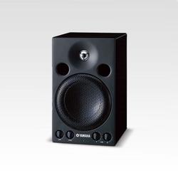 Yamaha MSP 3 Monitor