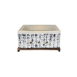 Satake Hibachie Rechteckig Japanisch Tischgrill