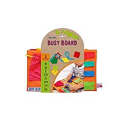 Zip-Zip Busy Board - 2 Spielfelder