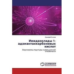Imidazolidy 1-adamantankarbonovyh kislot. Prokofij Skljuev  - Buch