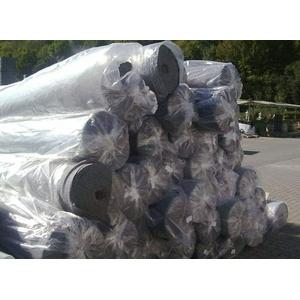 Teichvlies Vlies 500g/m2 Restrollen 2,06€ /m2 Folienschutz Teichfolie Rest