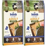 Bosch Tiernahrung Adult Geflügel & Hirse 2 x 15 kg