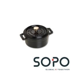 Staub Mini Cocotte, rund, 10cm, schwarz, La Cocotte, Schmortopf
