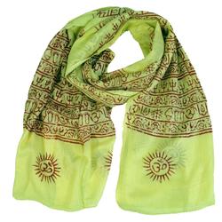 Guru-Shop Modetuch Dünnes Baba Tuch, Benares Lunghi - lemon gelb
