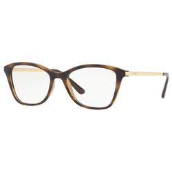 VOGUE Brille VO5152 braun