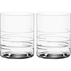 SPIEGELAU Whiskyglas Lines, Kristallglas, Dekor graviert, 265 ml, 2-teilig