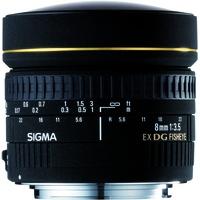 Sigma 8mm F3,5 EX DG Fisheye
