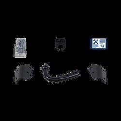Brink Anhängerkupplung starr inkl. E-Satz 13polig spezifisch + Adapter - VW AMAROK