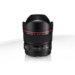 Canon EF 14mm F2.8L II USM Objektiv