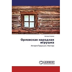 Orlovskaya narodnaya igrushka. Natal'ya Egupova  - Buch