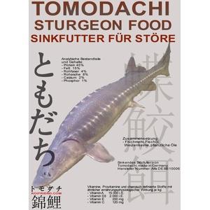 Störfutter, sinkendes Energiefutter und Aufzuchtfutter für alle Störarten, professionelles Qualitätsfutter von Tomodachi mit hochwertigsten Futteringredienzien, 5mm Störsinkfutter, 15kg Sack