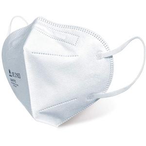 Beurer MM 50 Atemschutzmaske FFP 2, 5-lagige Maske zum Filtern der eingeatmeten und ausgeatmeten Luft, zusätzlicher Schutz vor Tröpfchen und Mikroorganismen, Nasenbügel aus Metall, 5 Stück