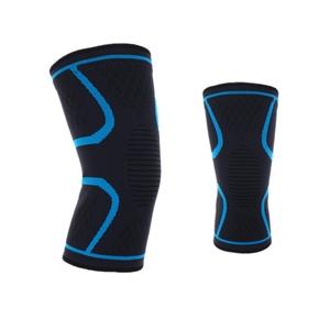 2 Stück Kniebandage Knieschoner Sport Kompression/Knie Bandage für Basketball Volleyball Laufen/Kniestütze gegen Knieschmerzen S Dear-XiaoBao