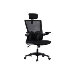 Fangqi Schreibtischstuhl Bürostuhl