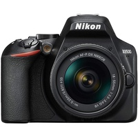 Nikon D3500 + AF-P DX 18-55 mm VR + 70-300 mm VR