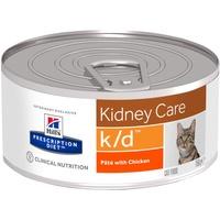 Hill's Prescription Diet Feline k/d Huhn 156 g