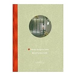 Interior Design in China : Restaurant - Buch