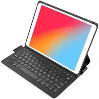 Inateck Ultraleichte Tastatur Hülle für iPad 2020(8th Gen)/iPad 2019(7th Gen) 10.2 Zoll, iPad Air 3 und iPad Pro 10.5, mit Smart Power Knopf, QWERTZ, BK2006