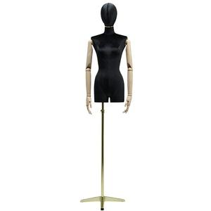 LSK- Schneiderpuppe Damenbüste Schneider Mannequin Dummy Clothing Store Mannequins Modell mit Metallfuß Auslage Regal (Color : Black, Size : Gold)